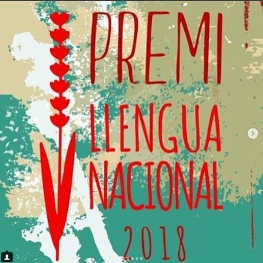 premi_llengua_catalana.jpg